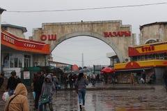 Bazar de Osh em Bishkek central foto de stock royalty free