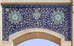 Bazar de Siab en Samarkand fotografía de archivo
