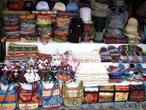Bazar domestique Image libre de droits
