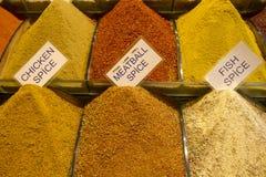 Bazar egipcio de la especia en Estambul, Turquía Imagen de archivo libre de regalías