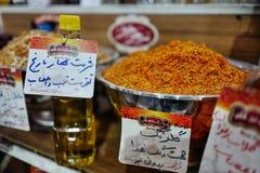 Bazar en Iran images libres de droits