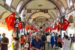 Bazar magnífico Foto de archivo