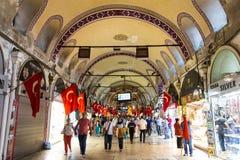 Bazar magnífico Imagenes de archivo