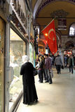 Bazar magnífico en Estambul, Turquía Imágenes de archivo libres de regalías