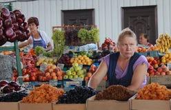 Bazar ucraino Immagine Stock Libera da Diritti