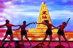 Bazhou, Xinjiang, Chiny: Mieszani posiadań przedsięwzięcia Wynoszą aktywność «brać szeregowi członkowie kulturę w dziesięciów tys fotografia royalty free