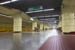 Bazilescu park subway station Royalty Free Stock Image