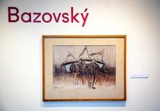 Bazovsky's painting at gallery of Ludovit Fulla, Slovakia royalty free stock photo