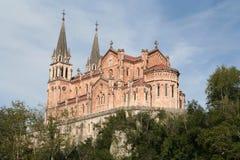 Bazylika Santa Maria los angeles Real De Covadonga Zdjęcie Stock