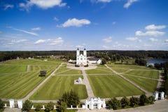 Bazylika wniebowzięcie, Aglona, Latvia Obrazy Royalty Free