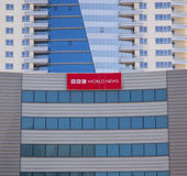 BBC office building in Dubai Stock Image