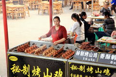 bbq κινέζικα Στοκ φωτογραφίες με δικαίωμα ελεύθερης χρήσης
