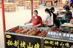 BBQ cinese Fotografie Stock Libere da Diritti