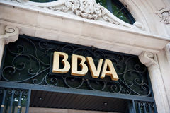 BBVA - Banco Bilbao Vizcaya Argentaria headquarter in Madrid Stock Photography