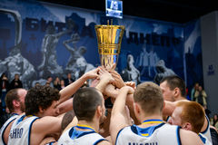 BC Dnipro with cup Stock Photos
