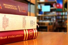 Bücher an der Bibliothek und an der Universität Stockbilder
