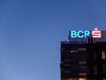 BCR商标 免版税库存图片