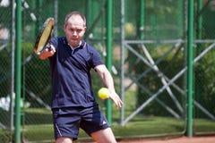 BCR夫人开张主要网球竞技场空缺数目 库存图片