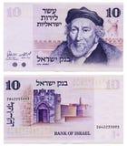 Avbrutna israeliska pengar - 10 Lira båda sidor Royaltyfria Foton