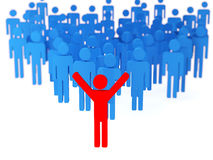Be a leader stock illustration