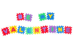Be my Valentine. From letters - puzzle Stock Images