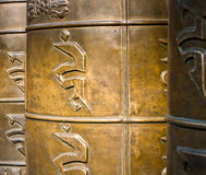Be valsar för brons med sanskrit symboler Royaltyfria Foton