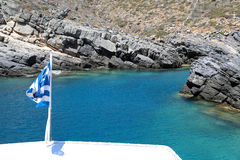 Beach Folegandros Royalty Free Stock Photography