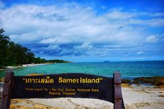 Beach with rocks and stones of Samet Island Koh Samet, Rayong, Thailand. Seascape of Samet Island Koh Samet, Rayong, Thailand, It beautiful Stock Photo