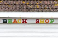 Beach shop Royalty Free Stock Photos