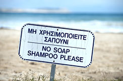 Beach signs in Greek & English stock images