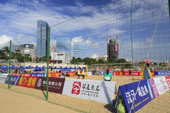 Beach volleyball court of guanyinshan business center Stock Image