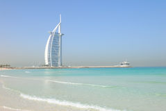 Beachfront hotel. Hotel burj al arab in Dubai, Emirate Royalty Free Stock Photo