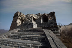 Beacon tower. The beacon tower of the ruins great wall Stock Photos