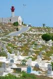 Beacon. Tunis. Cemetery and beacon. Tunis. Mahdia Royalty Free Stock Photo