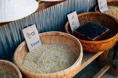 Beans and grains at Gyodong Island Daeryong old traditional market in Ganghwa-gun, Incheon, Korea