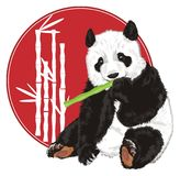 Bear with banner and bamboo. Panda sit and hold bamboo near of red icon with white bamboo on it Stock Photos