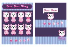 Bear bear diary cover back Stock Image