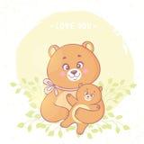 Bear with cub Royalty Free Stock Photo