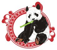 Bear eat and peek up from banner. Panda eat a bamboo and peek up from red and white round patten Royalty Free Stock Images