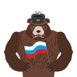 Bear in fur hat isolated. Wild animal and Russian flag. Beast in Stock Image