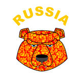 Bear logo of Russia. Traditional Russian ornament khokhloma. Rus. Sian wild animal Stock Images