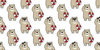 Panda Bear Vector Icon Logo Polar Bear Teddy Illustration Character