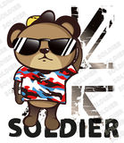 Bear soldier salute posing with glasses. Stock Photography