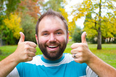 Bearded Man Portrait Stock Images
