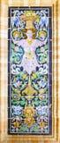 Beatiful azulejos from Plaza de Espana, Sevilla Royalty Free Stock Images