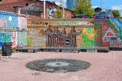 The Beatles Monument in Yekaterinburg, Russia Royalty Free Stock Image
