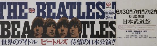 The Beatles ticket in Japan. The Beatles were an English rock band formed in Liverpool in 1960. Photo taken in a Beatles book. Beatles ticket stub for the show royalty free stock photo
