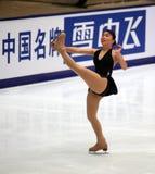 Beatrisa Liang (de V.S.) Stock Afbeelding