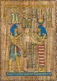 Beau papyrus égyptien Images libres de droits