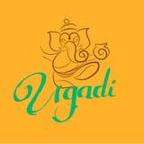 beau résumé pour Ugadi Photographie stock libre de droits